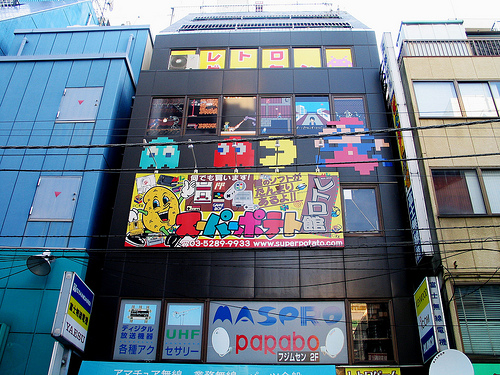 Sites tokyo top japan in The Top