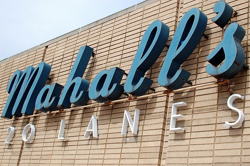 Mahall's 20 Lanes, Cleveland, Ohio Photo: Steve Snodgrass on Flickr