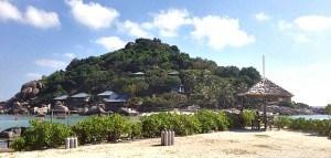 Nangyuan island Photo: heatheronhertravels.com