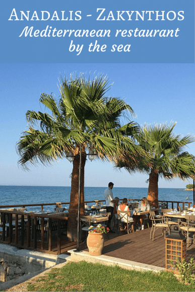 Read about Anadalis restaurant on Zakynthos, Greece