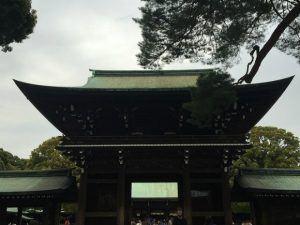 Meiji Shrine Japan Photo: Heatheronhertravels.com