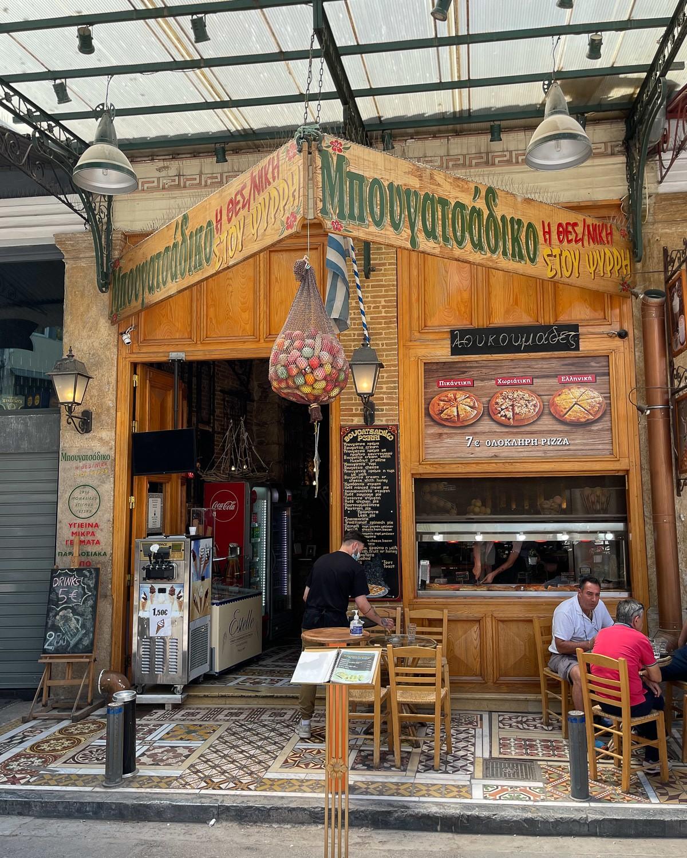 Bougatsadiko Thessaloniki in Psiri Athens Photo Heatheronhertravels.com