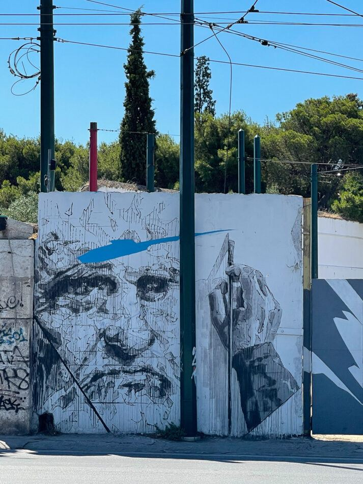 Leonardo portrait Mural by INO in Gazi, Athens Photo: Heatheronhertravels.com