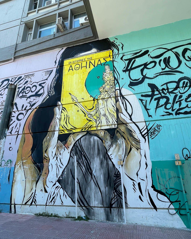 Mural by Same84 in Metaxourgeio Athens Photo Heatheronhertravels.com